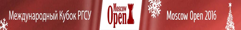 Moscow Open 2016