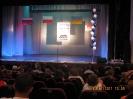 Международный шахматный фестиваль Кубок Волги 2011