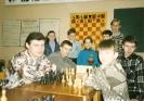 Команда 1997 года