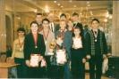 Команда 2001 года